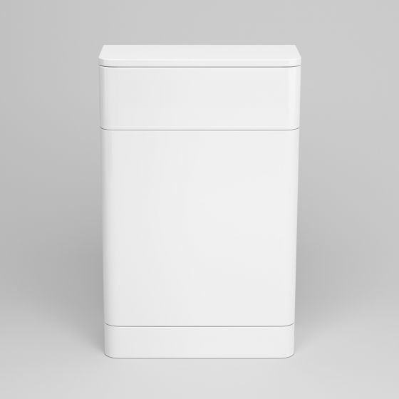 500mm Gloss White Back To Wall Toilet Unit