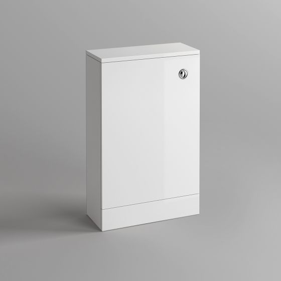 500mm Slimline Gloss White Back To Wall Toilet Unit